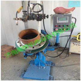 法兰焊接设备  管和法兰自动焊设备