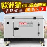 5kw风冷静音柴油发电机