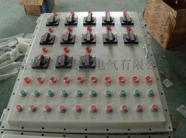 双电源应急消防防爆配电箱