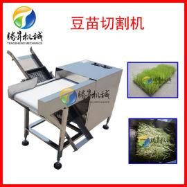供应不锈钢切菜机 电动芽苗菜切割机商用豌豆苗切割机