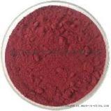 葡萄籽提取物84929-27-1美白劑原料