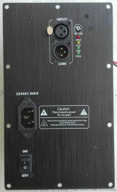 专业有源音箱D类数字功放板模组模块全频700W4欧