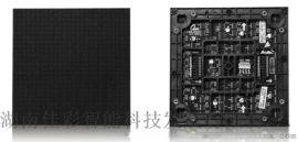 【XAVIKE/赛维科】小间距系列室内LED显示屏【P2.0】全彩屏P1.667/P1.875/P1.923高清全彩屏
