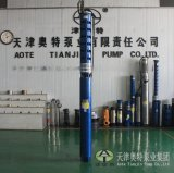 AT300QJ220-66/3深井潜水泵厂家地址