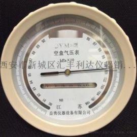 西安大氣壓力變哪裏有賣13891913067