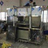 佛山广州江门五金机械,齿轮,轴承,龙门式机械臂全自动超声波清洗机除油除蜡,plc控制板。