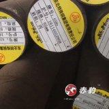 宁波哪里有20MnCr5圆钢化学成分性能