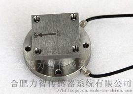 LZ--LW64二维力传感器