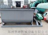 供应株洲卧式混合搅拌机有机肥设备