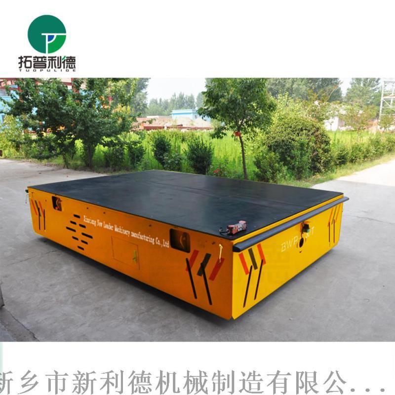 膠輪無軌平車轉彎自由經濟適用電動平板車
