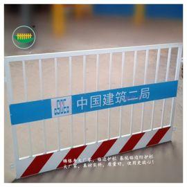 现货基坑护栏工地围栏,工地护栏,基坑栏杆供应商厂家