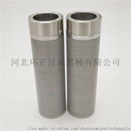 不锈钢烧结滤芯烟气采样探头滤芯精度5 10微米