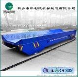 河南廠家KPT拖電纜供電軌道平車的優勢