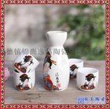 景德鎮陶瓷仕女和風日式酒具套裝一壺四杯套裝
