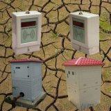 農業節水灌溉控制器,生產廠家,直銷供貨