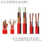 安徽KFFP耐高温控制电缆,KFFP耐高温电缆厂家