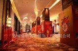 大学晚会策划舞会策划企业活动年会策划
