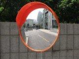 西安反光镜制作,室内外交通道路广角镜厂家直销