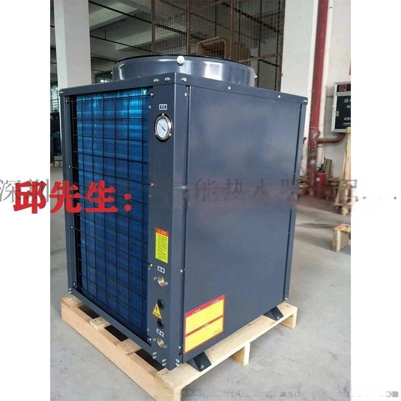 坂田格力空气能热水器v6t