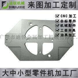 铝合金零部件订做非标机械配件定制cnc精加工厂家