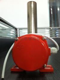 BKPT1-10-45防爆两级跑偏开关