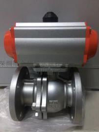 印染厂专用法兰高平台高温球塞阀 不锈钢气动球阀