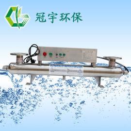 黑龙江生活污水紫外线消毒设备