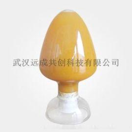 食品级酸性黄23原料生产厂家