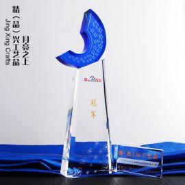 月亮水晶奖杯 企业比赛活动季度业绩奖杯定制