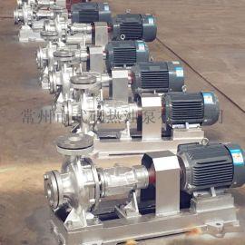 风冷式热油泵5.5KW风冷式导热油泵常州武进厂家