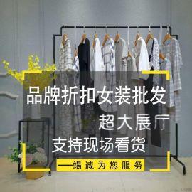 外套女装韩版她图衣柜和美丽衣橱哪个品牌好品牌女装批发针织衫玖姿女装