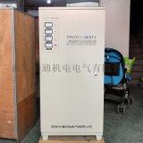 CT機專用三相高精度全自動穩壓器TNS-80KW