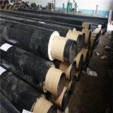 兰州 鑫龙日升 聚氨酯硬质泡沫塑料预制管dn100/108聚氨酯地埋保温管道