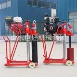 巨匠集团HZC-20柴油动力路面钻孔取芯机移动方便