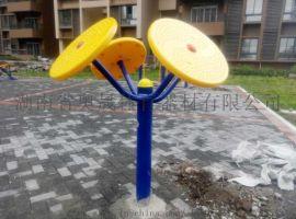 长沙奥晟体育提供小区健身路径安装