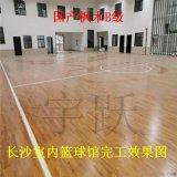 篮球场馆专用木地板 枫木运动地板耐磨