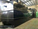 养殖区污水一体化处理设备定制