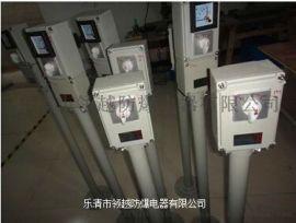 远程/就地泵电机现场操作柱