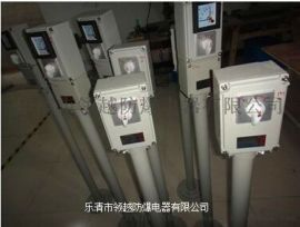 遠程/就地泵電機現場操作柱