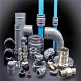 广东铝合金管道压缩空气管道安装 空压机管道