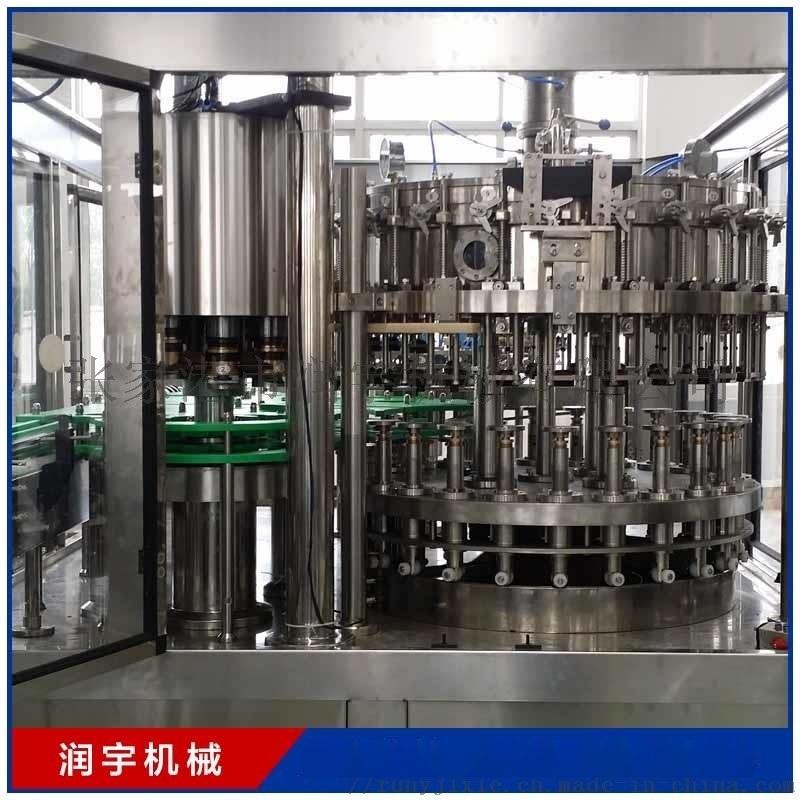 碳酸饮料灌装机 等压灌装机 含气灌装机 啤酒灌装机