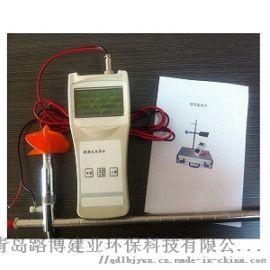 水文地质调查LB-JCM2便携式流速流量测定仪
