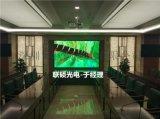 P2室內大廳高清LED顯示屏多少錢一平方米
