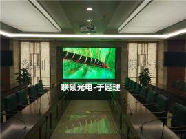 P2室内大厅高清LED显示屏多少钱一平方米
