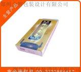 河南艾柱紙盒設計製作廠家