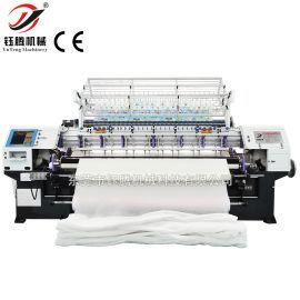 东莞钰腾 高速电脑有梭多针绗缝机 夏凉被绗缝机厂家