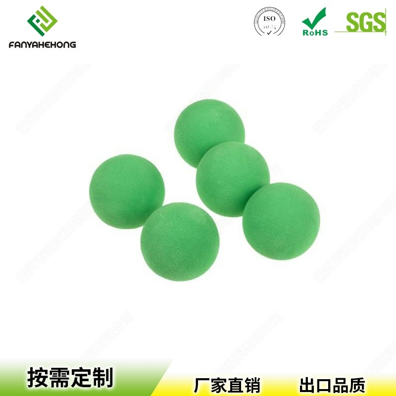 出口产品EVA彩虹球 泡沫海绵球 EVA弹力球