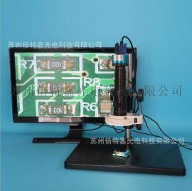 倍特嘉XDC-10A-200M型高清電子顯微鏡