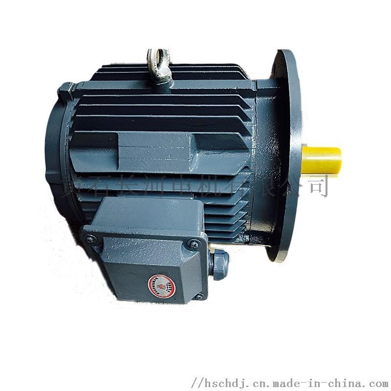 7.5KW冷却塔电机 现货供应 质优价廉