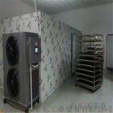 油桃空气能热泵干燥设备 黄桃节能箱式干机